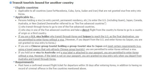 Transit Visa Korea